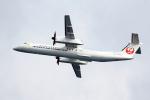 CL&CLさんが、奄美空港で撮影した琉球エアーコミューター DHC-8-402Q Dash 8 Combiの航空フォト(写真)