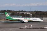 KAZFLYERさんが、成田国際空港で撮影したエバー航空 787-9の航空フォト(写真)