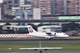 さもんほうさくさんが、台北松山空港で撮影したATR ATR-72-202の航空フォト(飛行機 写真・画像)