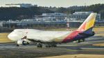 パンダさんが、成田国際空港で撮影したアシアナ航空 747-446(BDSF)の航空フォト(飛行機 写真・画像)
