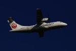 akinarin1989さんが、福岡空港で撮影した日本エアコミューター ATR-42-600の航空フォト(写真)