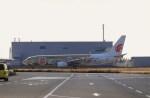ガス屋のヨッシーさんが、関西国際空港で撮影した中国国際航空 737-89Lの航空フォト(写真)