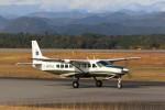 トールさんが、静岡空港で撮影したアジア航測 208B Grand Caravanの航空フォト(写真)