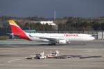 utarou on NRTさんが、成田国際空港で撮影したイベリア航空 A330-202の航空フォト(写真)