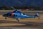 korosukeさんが、南紀白浜空港で撮影した静岡県警察 A109E Powerの航空フォト(写真)