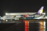 木人さんが、那覇空港で撮影したスカイマーク 737-86Nの航空フォト(写真)