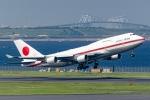 Ariesさんが、羽田空港で撮影した航空自衛隊 747-47Cの航空フォト(飛行機 写真・画像)