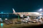 Ariesさんが、伊丹空港で撮影した日本航空 777-246の航空フォト(写真)