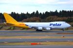 NANASE UNITED®さんが、成田国際空港で撮影したポーラーエアカーゴ 747-46NF/SCDの航空フォト(写真)