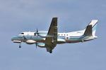ワイエスさんが、鹿児島空港で撮影した海上保安庁 340B/Plus SAR-200の航空フォト(写真)