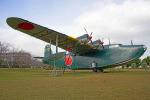 ちゃぽんさんが、鹿屋航空基地で撮影した日本海軍 H8K2の航空フォト(飛行機 写真・画像)