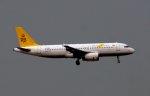 KAZKAZさんが、香港国際空港で撮影したロイヤルブルネイ航空 A320-232の航空フォト(写真)