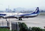 ITM58さんが、伊丹空港で撮影した日本近距離航空 YS-11-117の航空フォト(飛行機 写真・画像)