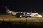 MOR1(新アカウント)さんが、鹿児島空港で撮影したオーロラ DHC-8-315Q Dash 8の航空フォト(写真)