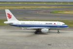 yabyanさんが、中部国際空港で撮影した中国国際航空 A319-115の航空フォト(写真)