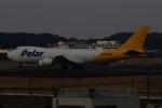 akinarin1989さんが、成田国際空港で撮影したポーラーエアカーゴ 747-87UF/SCDの航空フォト(写真)