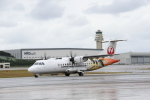 さとさとさんが、那覇空港で撮影した日本エアコミューター ATR-42-600の航空フォト(写真)