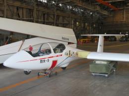 ランチパッドさんが、木更津飛行場で撮影した防衛大学校  ASK 21の航空フォト(飛行機 写真・画像)