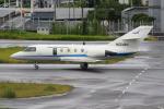 TIA spotterさんが、羽田空港で撮影したアメリカ航空宇宙局 Falcon 20G Gardianの航空フォト(飛行機 写真・画像)