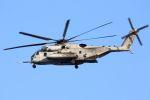 kazuchiyanさんが、岩国空港で撮影したアメリカ海兵隊 CH-53Eの航空フォト(写真)