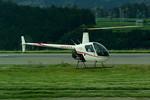 rjnsphotoclub-No.07さんが、静岡空港で撮影した旭伸航空 R22 Beta IIの航空フォト(飛行機 写真・画像)