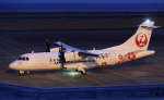 CL&CLさんが、奄美空港で撮影した日本エアコミューター ATR-42-600の航空フォト(写真)