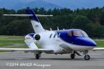 アミーゴさんが、松本空港で撮影した日本法人所有 HA-420の航空フォト(飛行機 写真・画像)