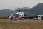 神宮寺ももさんが、笠岡ふれあい空港で撮影したノエビア AS350B3 Ecureuilの航空フォト(写真)