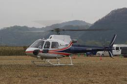 神宮寺ももさんが、笠岡ふれあい空港で撮影したノエビア AS350B3 Ecureuilの航空フォト(飛行機 写真・画像)