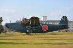 SKY☆101さんが、鹿屋航空基地で撮影した日本海軍 H8K2の航空フォト(飛行機 写真・画像)