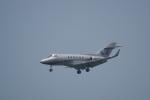JA8037さんが、台湾桃園国際空港で撮影したR&R Aviation BAe-125-800Aの航空フォト(写真)