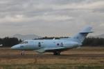 ジャンクさんが、茨城空港で撮影した航空自衛隊 U-125A(Hawker 800)の航空フォト(飛行機 写真・画像)