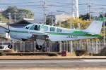 yabyanさんが、名古屋飛行場で撮影した日本個人所有 A36 Bonanza 36の航空フォト(飛行機 写真・画像)