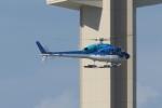 木人さんが、那覇空港で撮影したエクセル航空 AS355N Ecureuil 2の航空フォト(写真)