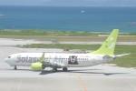 Mr.boneさんが、那覇空港で撮影したソラシド エア 737-81Dの航空フォト(写真)