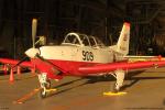 n-sakaさんが、木更津飛行場で撮影した航空自衛隊 T-7の航空フォト(飛行機 写真・画像)