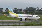 panchiさんが、仙台空港で撮影したAIR DO 737-781の航空フォト(写真)