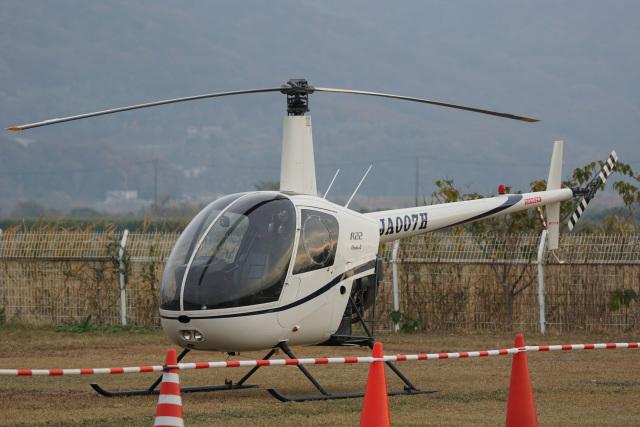 神宮寺ももさんが、笠岡ふれあい空港で撮影した日本個人所有 R22 Beta IIの航空フォト(飛行機 写真・画像)