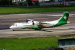 まいけるさんが、台北松山空港で撮影した立栄航空 ATR-72-600の航空フォト(写真)