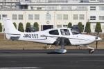 Hii0802さんが、八尾空港で撮影した日本法人所有 SR22の航空フォト(飛行機 写真・画像)