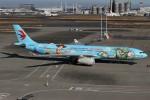 みっしーさんが、羽田空港で撮影した中国東方航空 A330-343Xの航空フォト(写真)