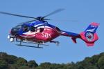 ブルーさんさんが、静岡ヘリポートで撮影した静岡エアコミュータ EC135P2+の航空フォト(写真)