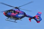 ブルーさんさんが、静岡ヘリポートで撮影した静岡エアコミュータ EC135P1の航空フォト(写真)