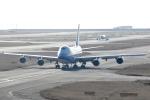 FLYING  HONU好きさんが、関西国際空港で撮影したチャイナエアライン 747-409F/SCDの航空フォト(写真)
