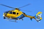 ブルーさんさんが、静岡ヘリポートで撮影した中日本航空 EC135P2+の航空フォト(写真)