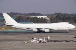 SFJ_capさんが、成田国際空港で撮影したアトラス航空 747-4KZF/SCDの航空フォト(写真)