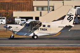 デデゴンさんが、石見空港で撮影したスカイトレック Kodiak 100の航空フォト(飛行機 写真・画像)