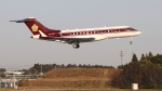raichanさんが、成田国際空港で撮影したPrivate BD-700-1A10 Global 6000の航空フォト(写真)