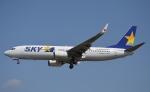 鉄バスさんが、福岡空港で撮影したスカイマーク 737-86Nの航空フォト(写真)