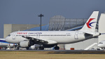 パンダさんが、成田国際空港で撮影した中国東方航空 A320-214の航空フォト(飛行機 写真・画像)